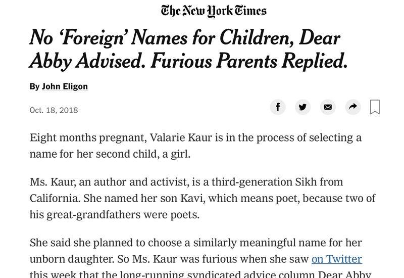 Blog - Valarie Kaur